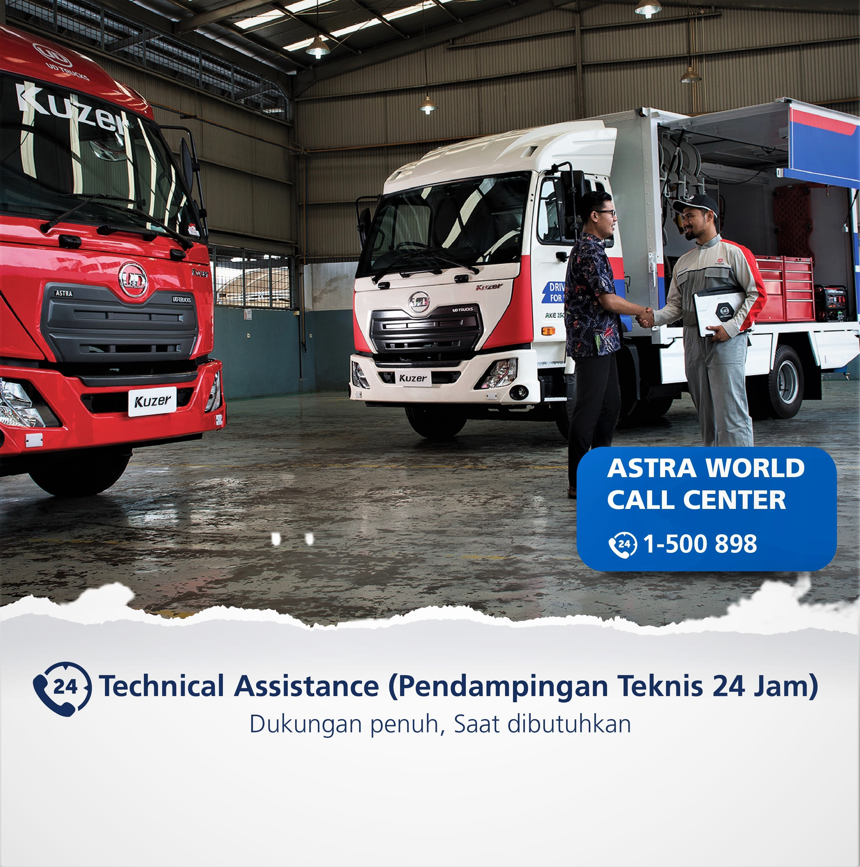 Free | 24H Technical Assistance