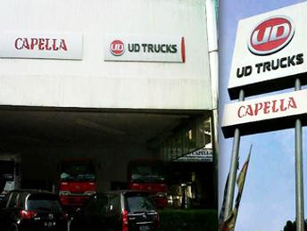 PT Capella Medan - Head Office